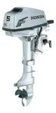 Лодочный мотор Honda BF 5 A4 SU