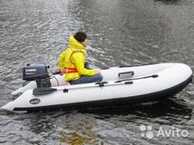 Лодка для мотора 5 – 9.8 л.с. Utility Line 330 PW