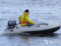 Лодка для мотора 5 л.с. Utility Line 300 PW