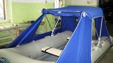 Sky Boat SB 360RL