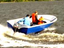 Лодка АФАЛИНА-390