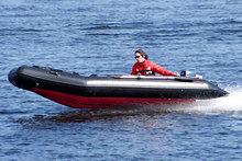 Лодка с надувным дном Air Line 420 (НДНД)