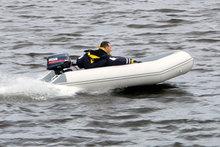 Многоцелевая лодка пвх CL 300 PW