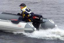 Многоцелевая лодка пвх CL 390 PW