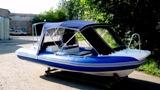 Sky Boat SB 460R