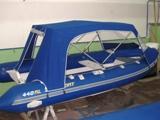 Sky Boat SB 440RL